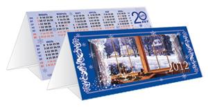 Печать настольных календарей типа «Шалашик»